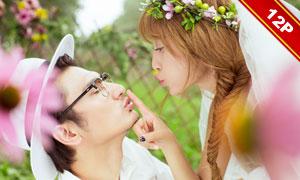 {你和我}婚纱模板