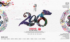 2018中国风创意广告设计PSD源文件
