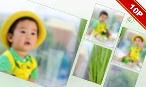 {完美童年}系列儿童模板G