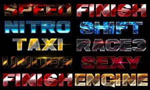 科技感十足的艺术字设计PS样式
