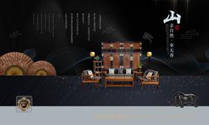 中式地产宣传海报设计PSD模板