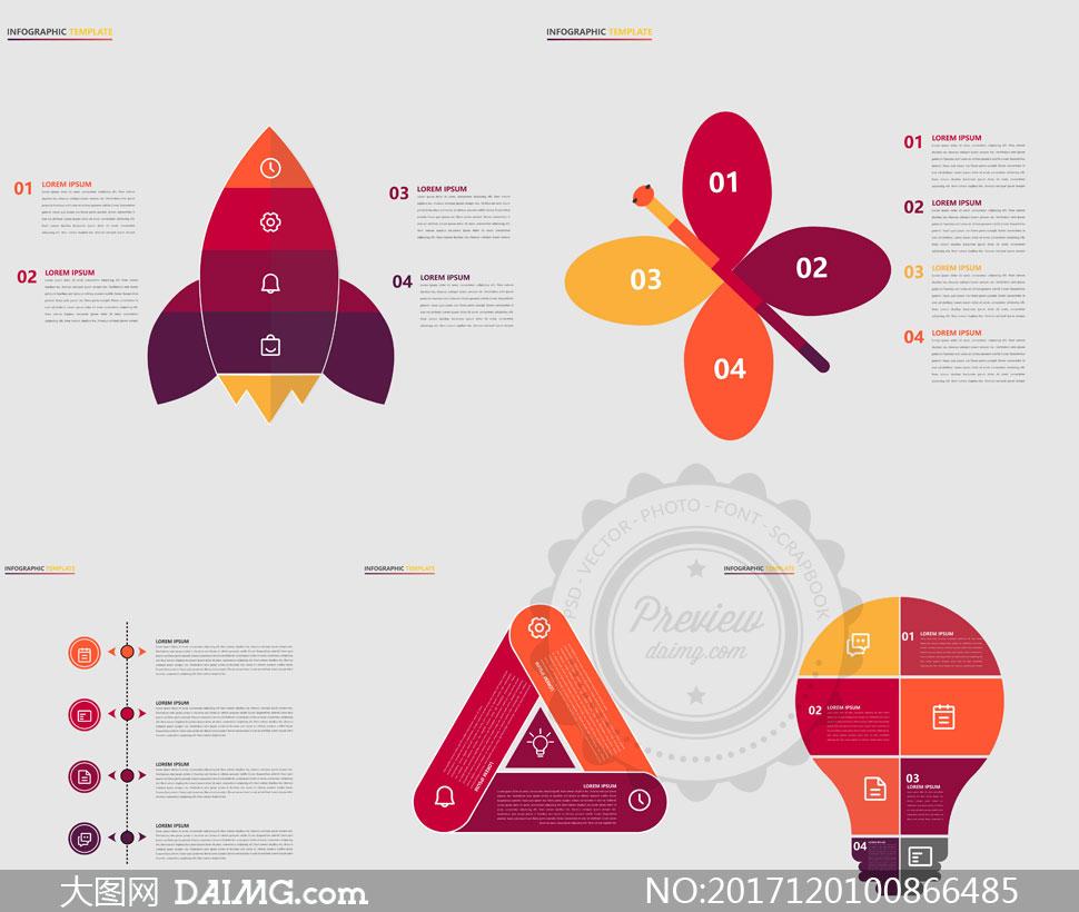 蝴蝶灯泡等图形的信息图表矢量素材