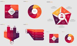 暖色系信息图主题创意设计矢量素材