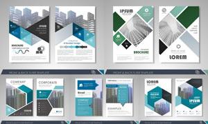广告宣传单页版式设计创意矢量素材