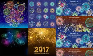 新年节日缤纷璀璨烟花主题矢量素材
