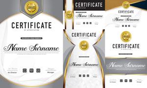 多种多样的授权书与证书等美高梅娱乐V85