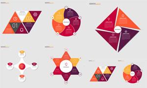 红色几何图形信息图表创意矢量素材
