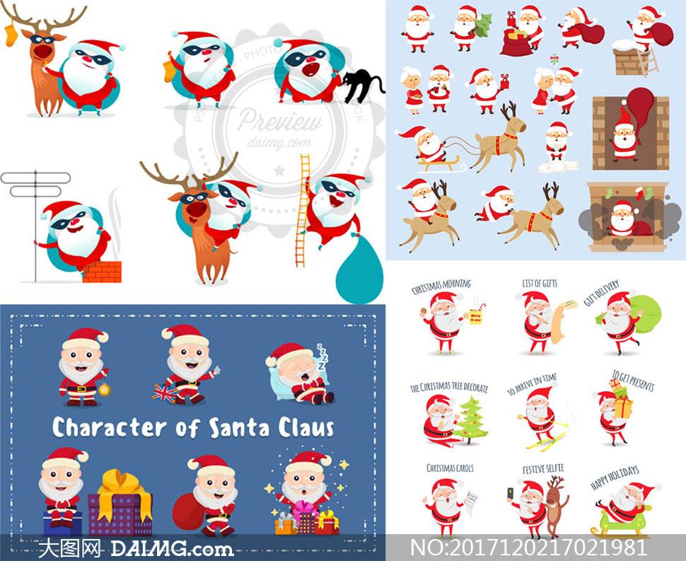 可爱俏皮风格圣诞老人创意矢量素材