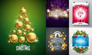 逼真效果挂球元素圣诞海报矢量素材