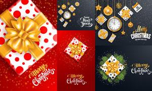 树枝上的礼物盒等圣诞创意矢量素材