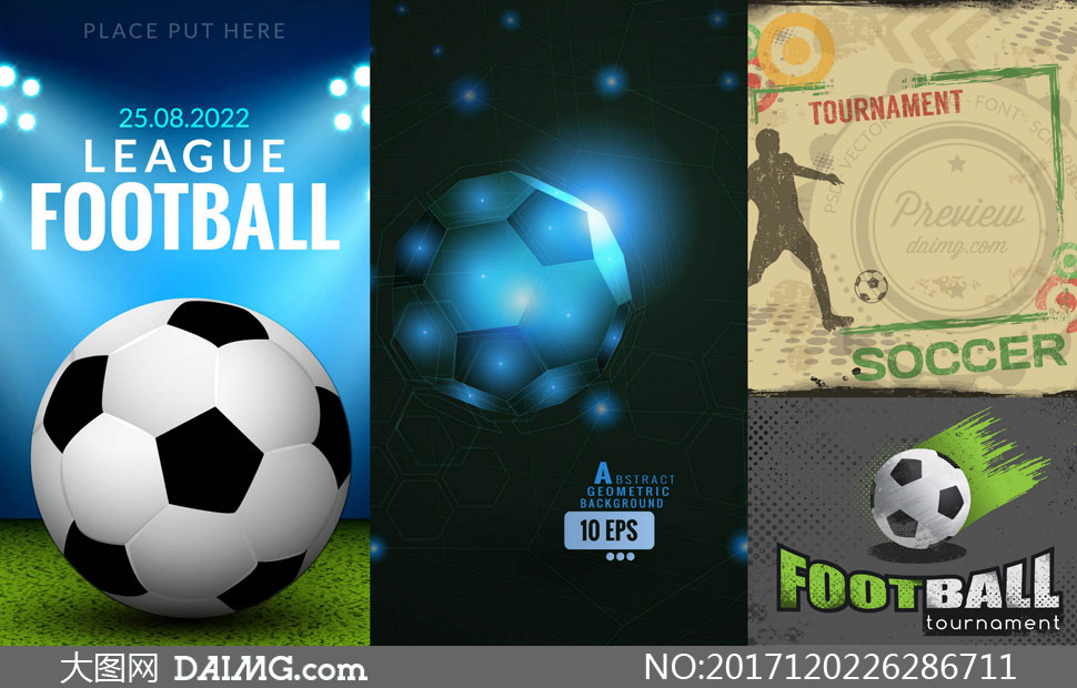 运动员剪影与逼真足球创意矢量素材
