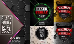 质感六边形元素的黑五广告矢量素材