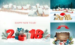 礼物与积雪覆盖的房子风光矢量素材