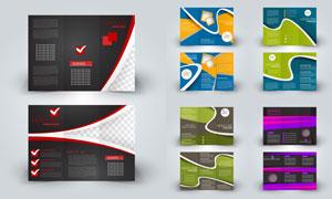 广告宣传适用三折页设计矢量素材V2