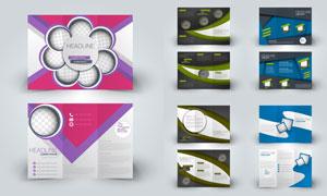广告宣传适用三折页设计矢量素材V3
