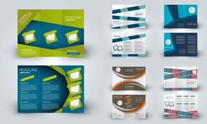 广告宣传适用三折页设计矢量素材V4