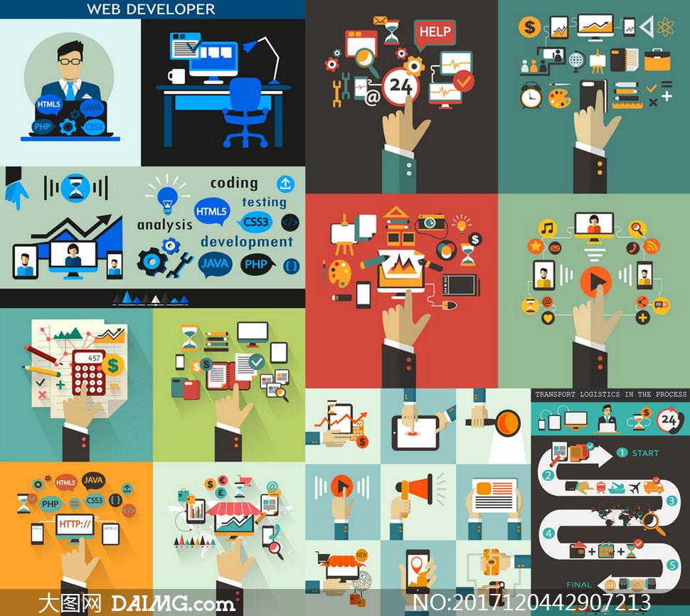 淘宝售后服务图标_扁平化风格设计元素矢量素材集V40_大图网图片素材