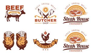 餐饮烧烤等主题标志设计矢量素材V1