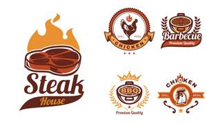 餐饮烧烤等主题标志设计矢量素材V4