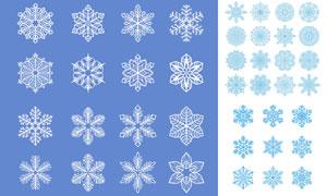 蓝白双色雪花图标创意设计矢量素材