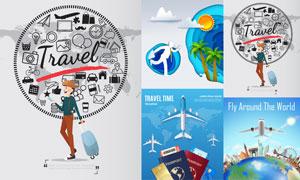环球旅游元素主题创意设计矢量素材