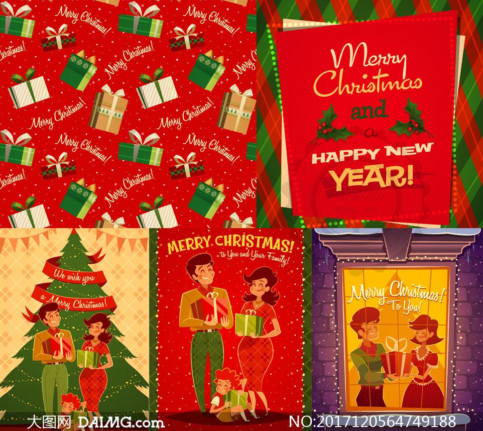 圣诞树与捧着礼物盒的人物矢量素材