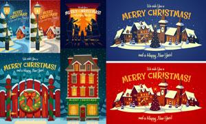 冬日圣诞节夜晚的房子插画矢量素材