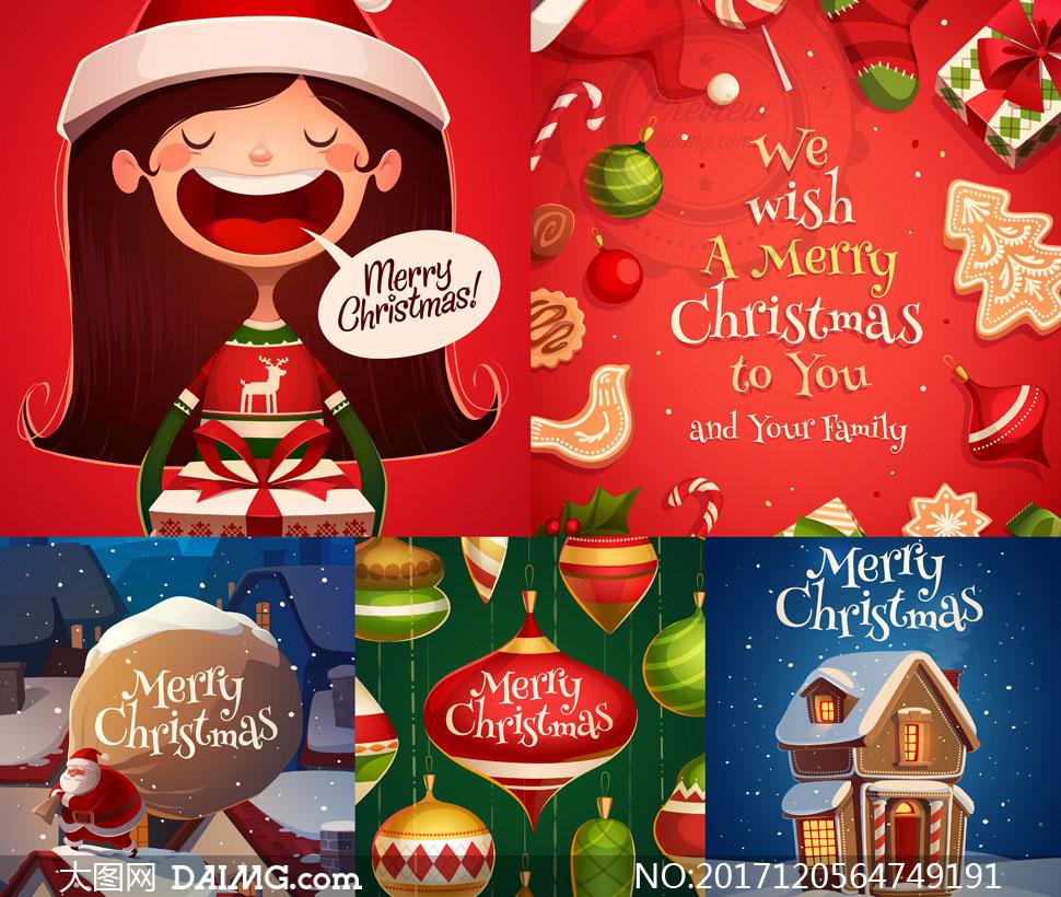 礼物挂球等圣诞节元素创意矢量素材