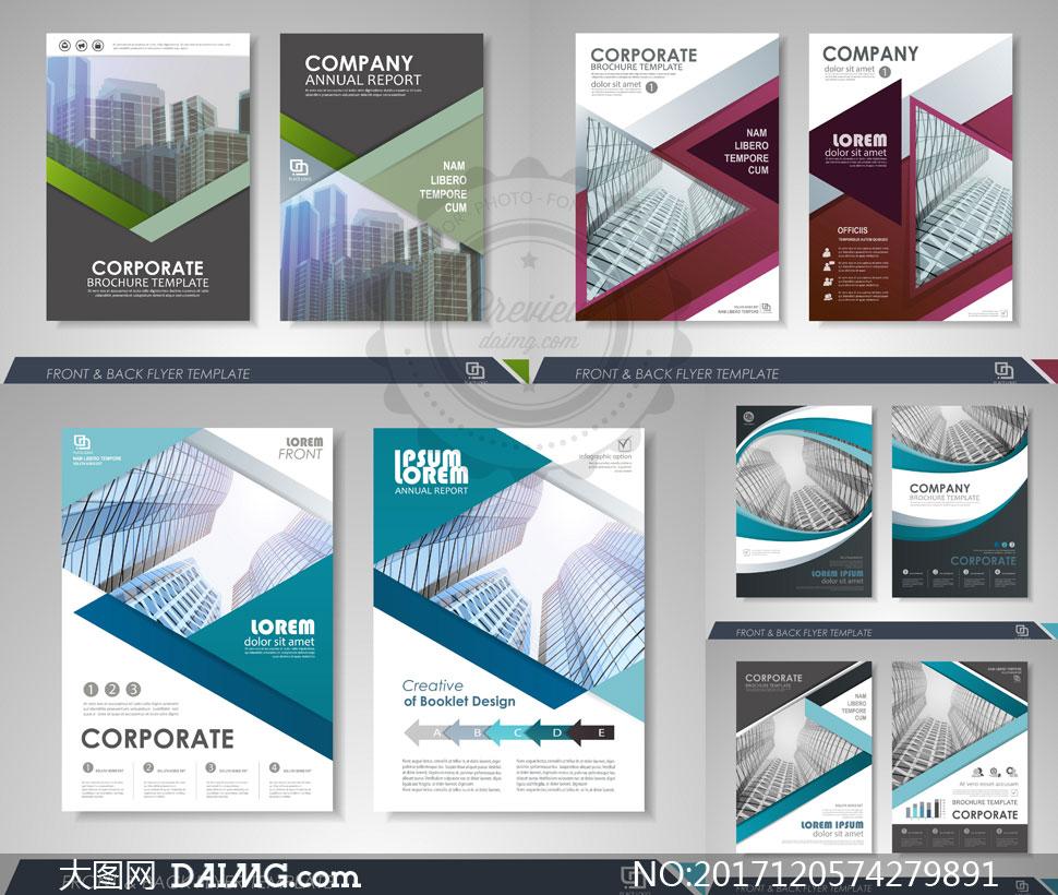 画册封面与页面版式设计矢量素材V1