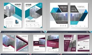 画册封面与页面版式设计矢量素材V2