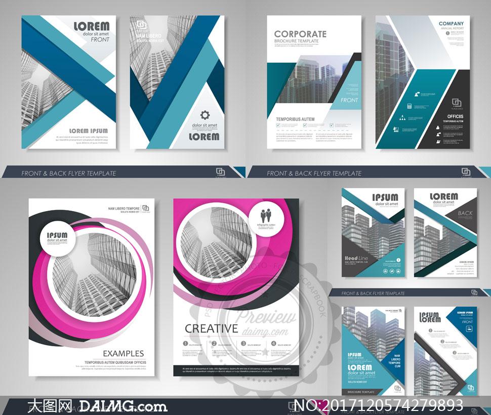 画册封面与页面版式设计矢量素材V3