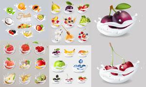 逼真效果的水果与奶花创意矢量素材