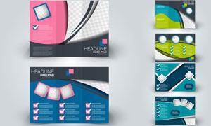 广告宣传适用三折页设计矢量素材V5