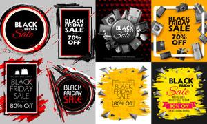 红黄黑三色的黑五促销创意矢量素材