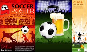 足球啤酒与运动员人物剪影矢量素材