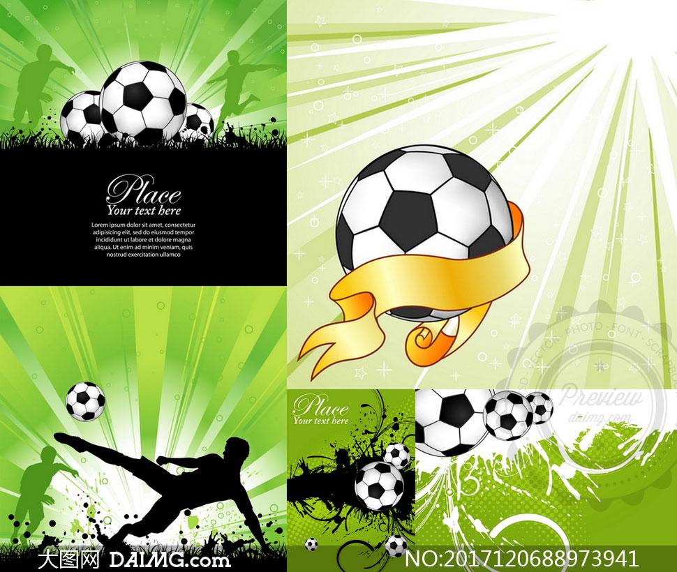 足球人物剪影与四射的光芒矢量素材