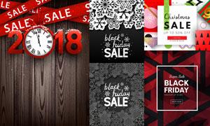 圣诞节黑五与新年主题创意矢量素材