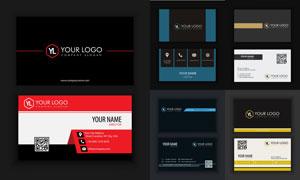 黑颜色的企业名片版式设计矢量素材