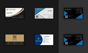 五款通用商务简洁风格名片矢量素材