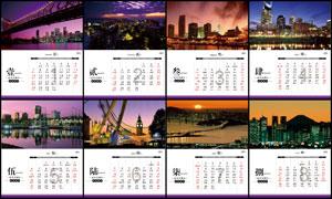 2018风景主题台历设计模板PSD素材