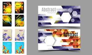 六边形等抽象几何元素背景矢量素材