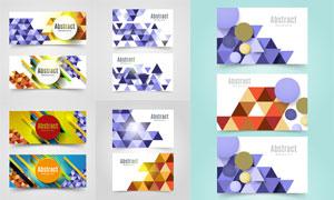 缤纷多彩抽象元素背景创意矢量素材