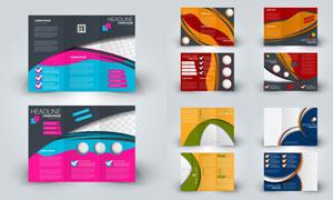抽象元素折页版式设计模板矢量素材