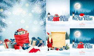 圣诞老人与装满礼物的口袋矢量素材