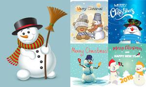 形态各异的圣诞节雪人创意矢量素材