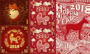 狗年春节吉祥传统边框创意矢量素材