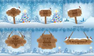 圣诞树与逼真效果木牌创意矢量素材