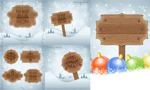 圣诞球与雪地中的木牌创意矢量素材