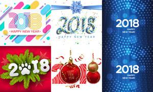 圣诞节挂球与新年元素创意矢量素材