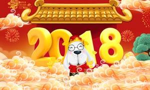 2018高档喜庆挂历设计模板PSD素材